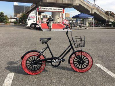 一般自転車展示会
