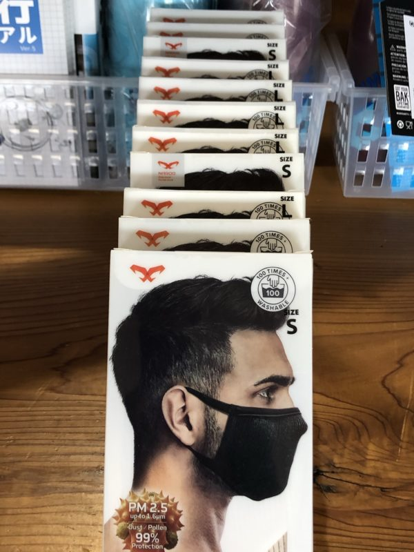 Read more about the article 花粉対策に、NAROO MASK 入荷!